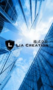 LIA 会社TOP画像