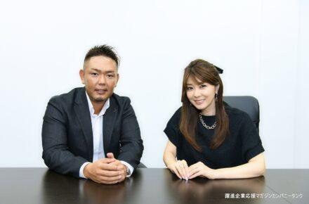 加藤功介 対談 タレント矢部美穂