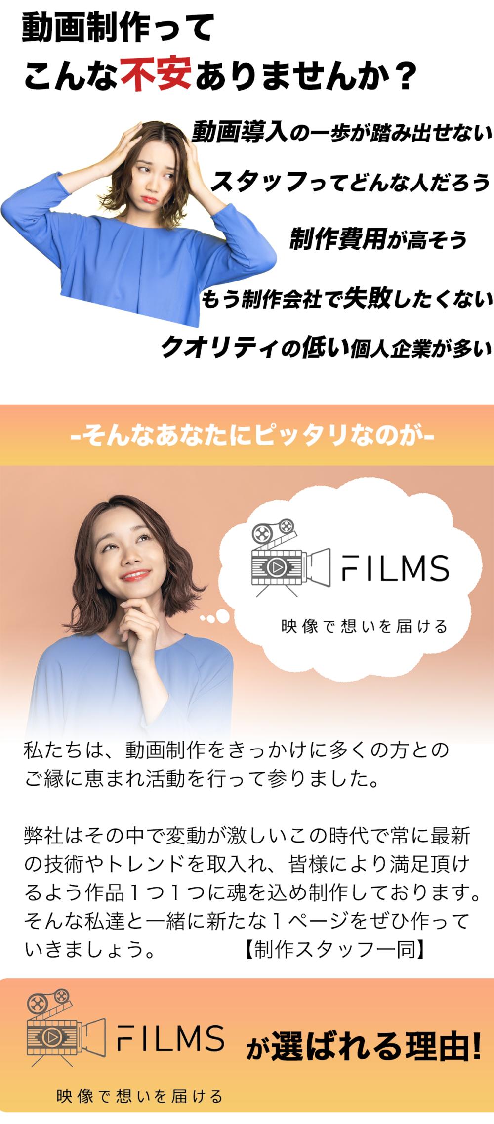 名古屋市 動画制作会社 こんな不安ありませんか?「制作費用 安い」「クオリティの高い制作会社」LIAにおまかせください